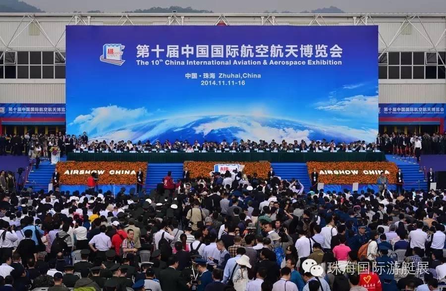 珠海国际,会展中心,嘉年华,中国,音乐 中国(珠海)国际游艇展将于2016年11月3日至6日全新启航 33aa9b0287c3e5c1e699f64e4543b0b6.jpg