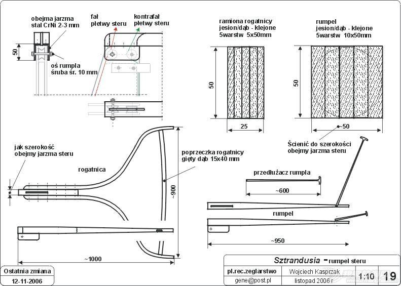 结构图,照片,如何,休闲 如果请人还原或设计一条简单的五米船大概要花费多少? 19.jpg
