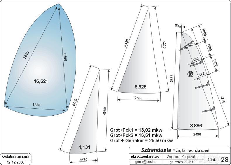 结构图,照片,如何,休闲 如果请人还原或设计一条简单的五米船大概要花费多少? 28.jpg