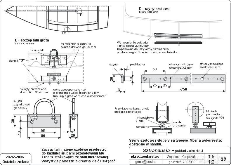 结构图,照片,如何,休闲 如果请人还原或设计一条简单的五米船大概要花费多少? 32.jpg
