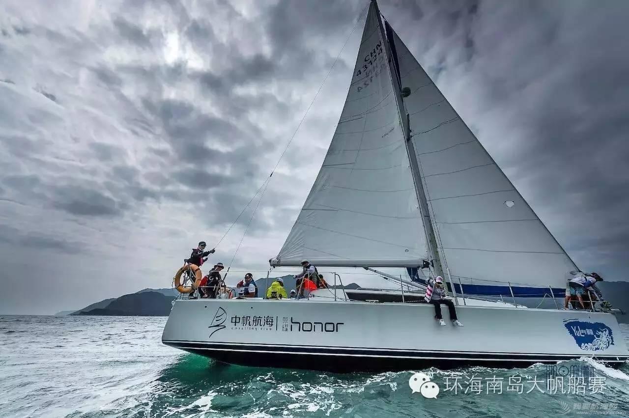 中帆航海陵水号即将出征第十届中国杯帆船赛 8e6966eb288f61d58bf7263bd617a72d.jpg