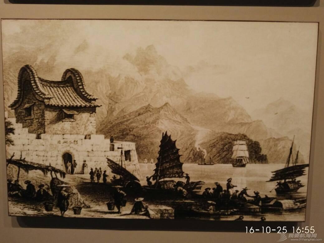 福州林则徐纪念馆 083336hwo22r7lrb6o2fpp.jpg