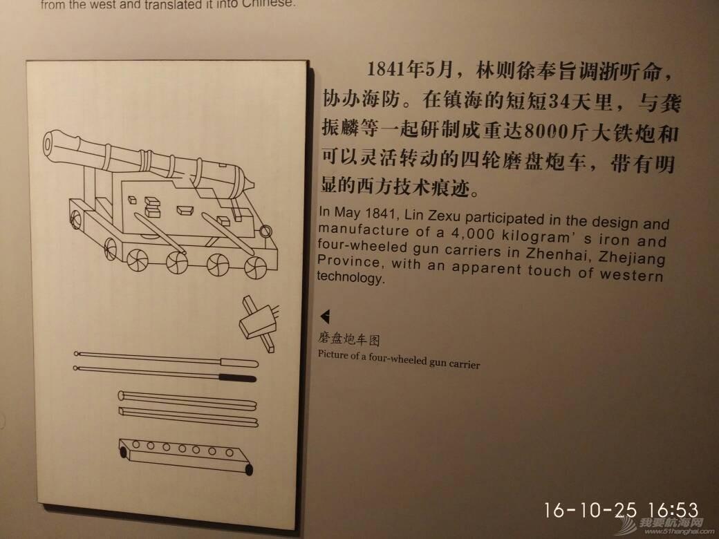 福州林则徐纪念馆 083337m6r3mnsz6dl5rf4b.jpg
