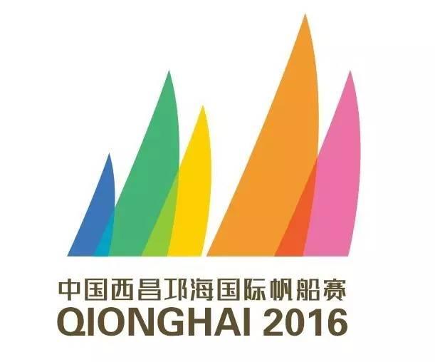 【竞赛公告】2016中国·西昌邛海国际帆船赛 604e8fc9338537b25b4c413708aee9ce.jpg