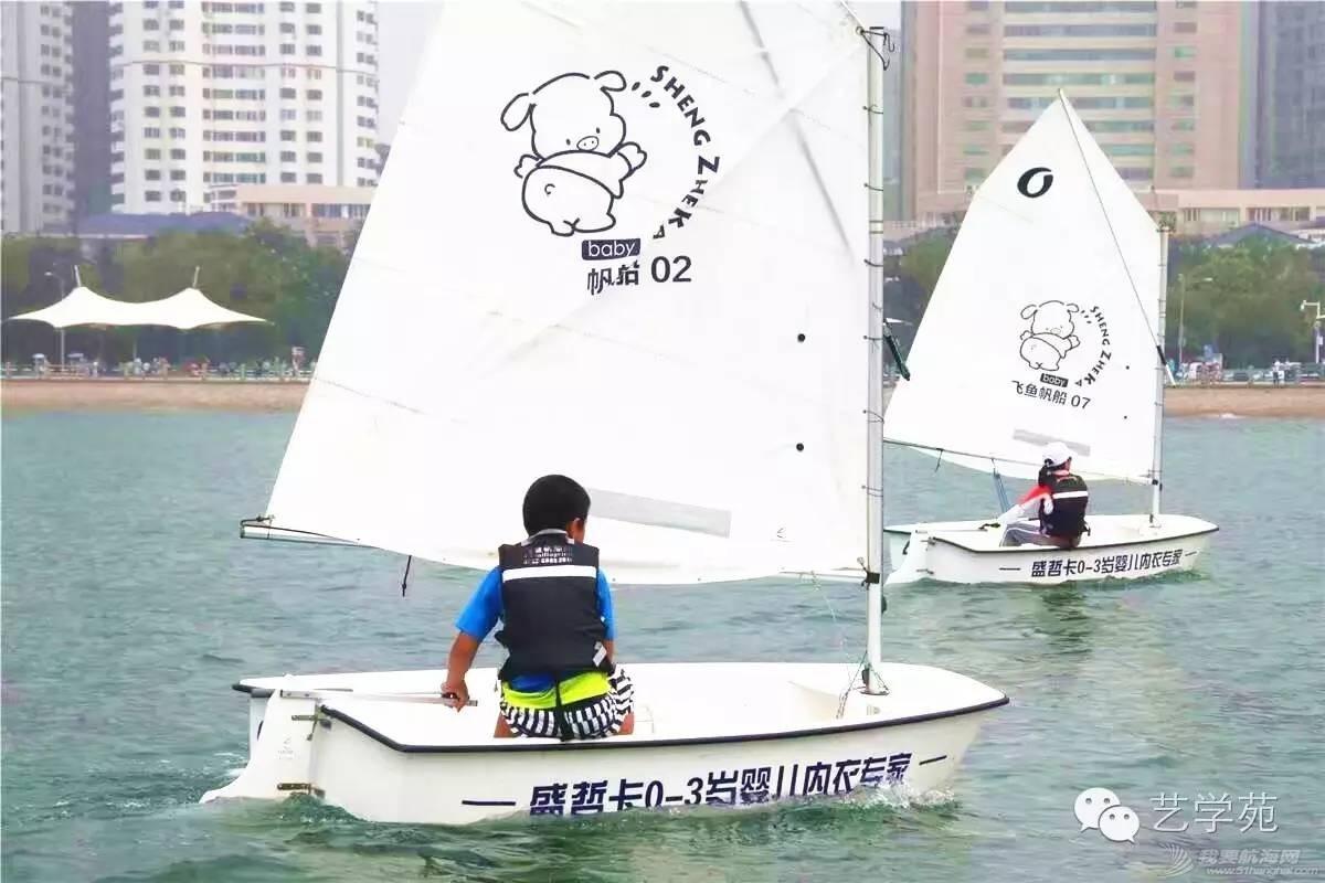 """2016""""海琴帆""""杯OP级帆船对抗赛 241fd72c37a44569769104073735015d.jpg"""
