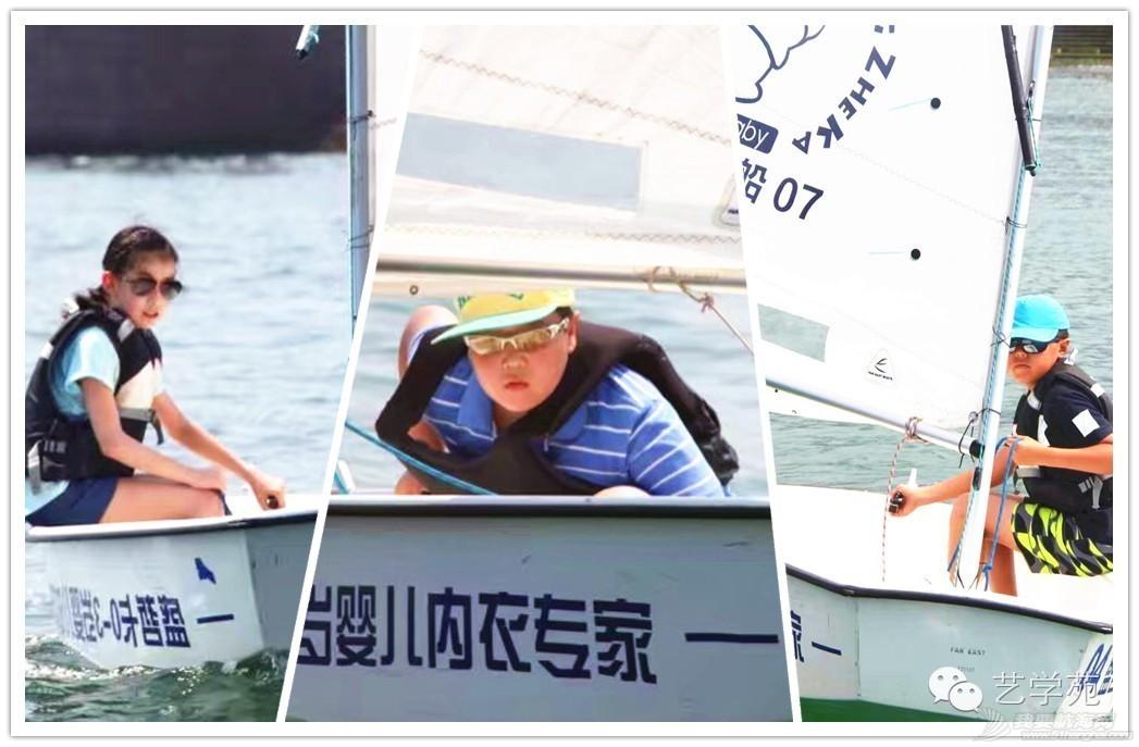 """2016""""海琴帆""""杯OP级帆船对抗赛 3457f119c699882245f6282b18277924.jpg"""