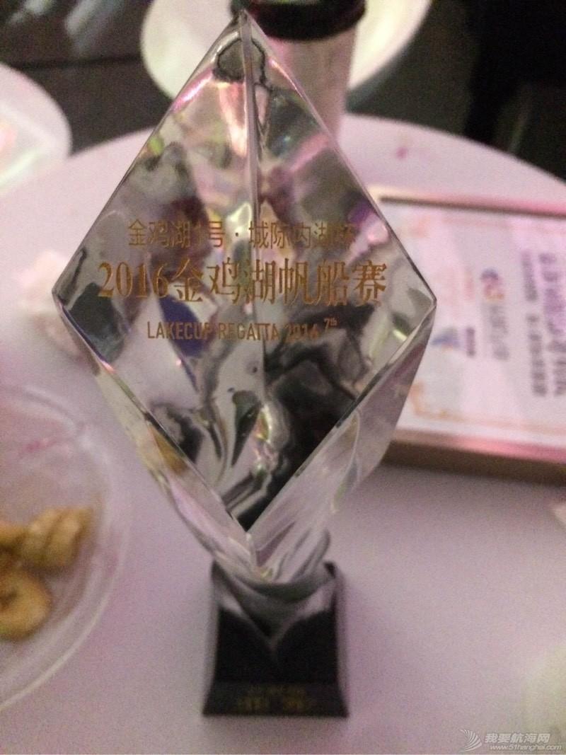 【蹭船蹭出个名次】纪念金鸡湖杯帆船赛喜获殊荣 103157yziv795hdhz95v67.jpg