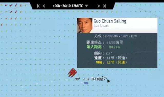 北京时间,美国海军,太平洋,海岸警卫队,直升机 郭川航行岸上团队27日发布公告|美方已登船,但未见郭川船长 d3e09d6d32464556a43617ac33415734.png@640w_1l_1c_0i_80q_1x_1e.jpg