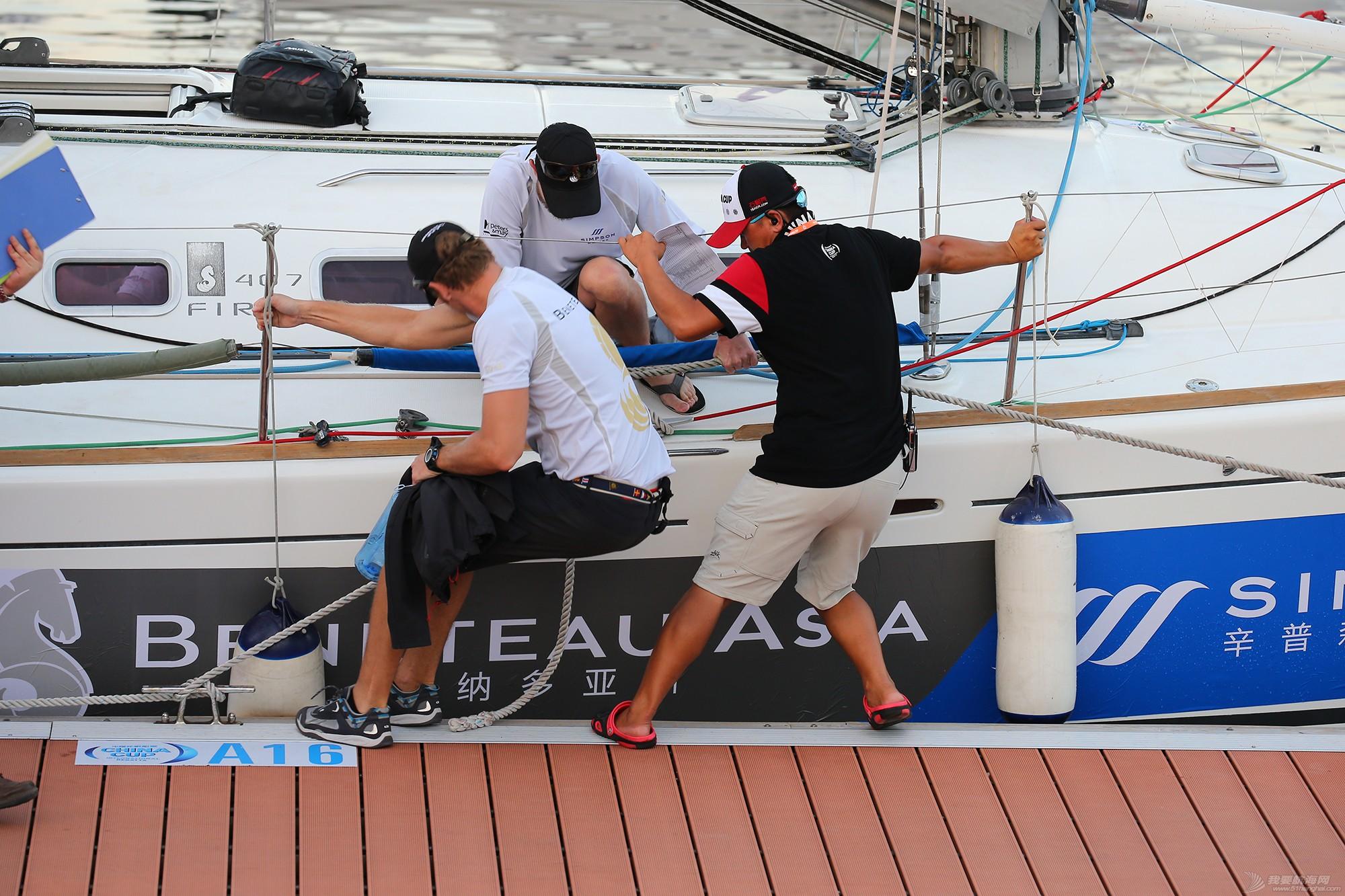 Insurance,菲律宾,辛普森,拉力赛,Black,Insurance 中国杯帆船赛首日,辛普森深港拉力赛波澜不惊 E78W4040.JPG