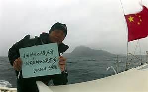captain Guo--您只是选择了留下.... th88UZHRUB.jpg