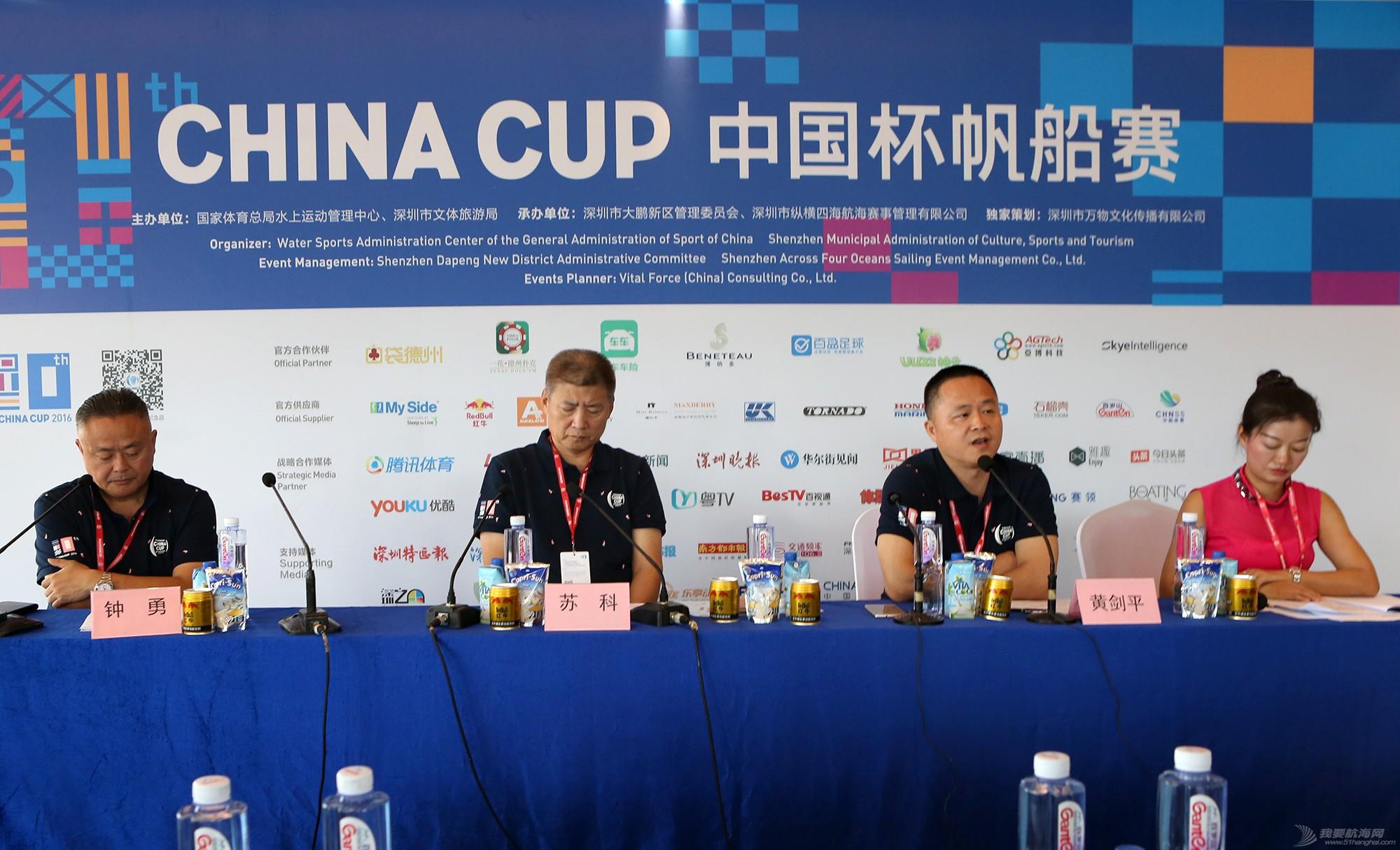 新闻发布会,中国 中国杯帆船赛新闻发布会现场,钟勇、苏科接受我要航海网采访 5V8A5480.JPG