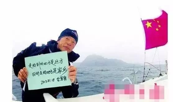 他辞掉国企高管,为梦想漂泊海洋,如今51岁的郭川失联了,我们依然等他 293a1cfd8e2af00873275f86742eff7c.jpg