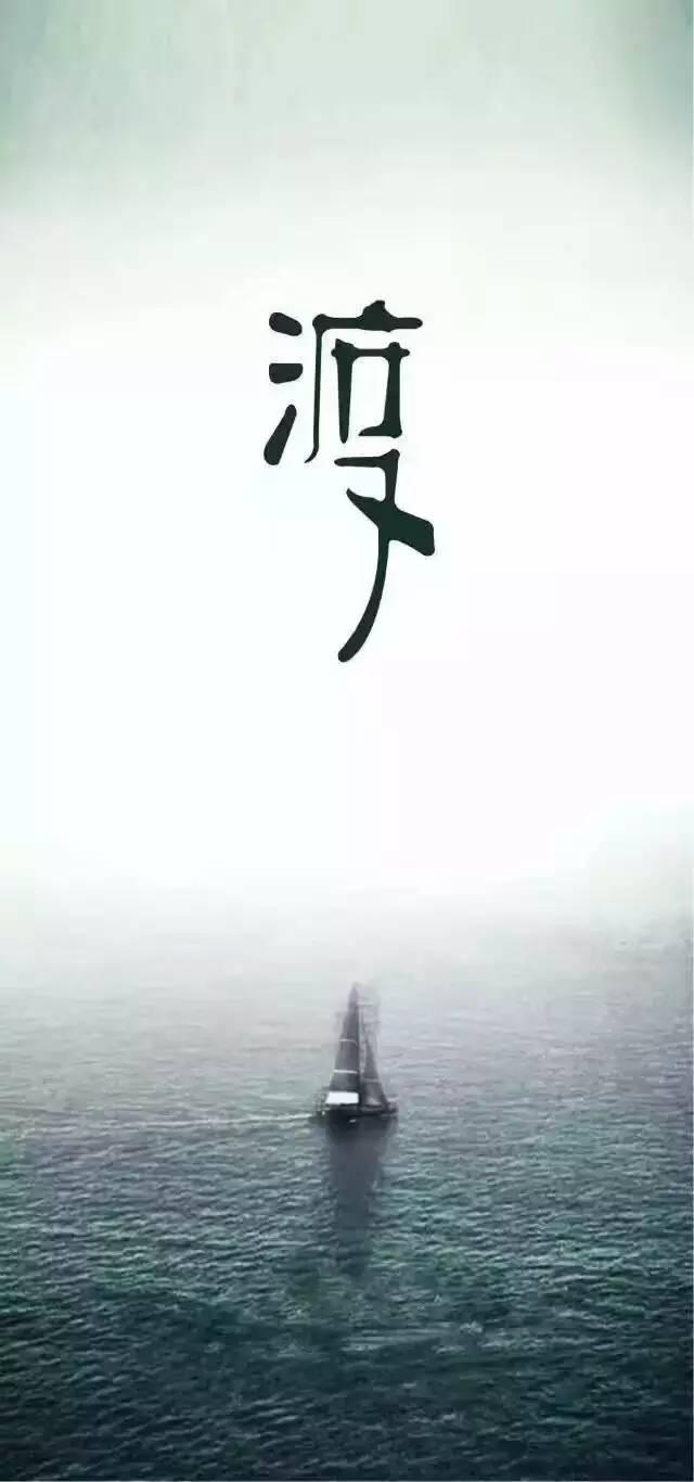 他辞掉国企高管,为梦想漂泊海洋,如今51岁的郭川失联了,我们依然等他 6bfab606e3b7ee6bf583331c002470dc.jpg