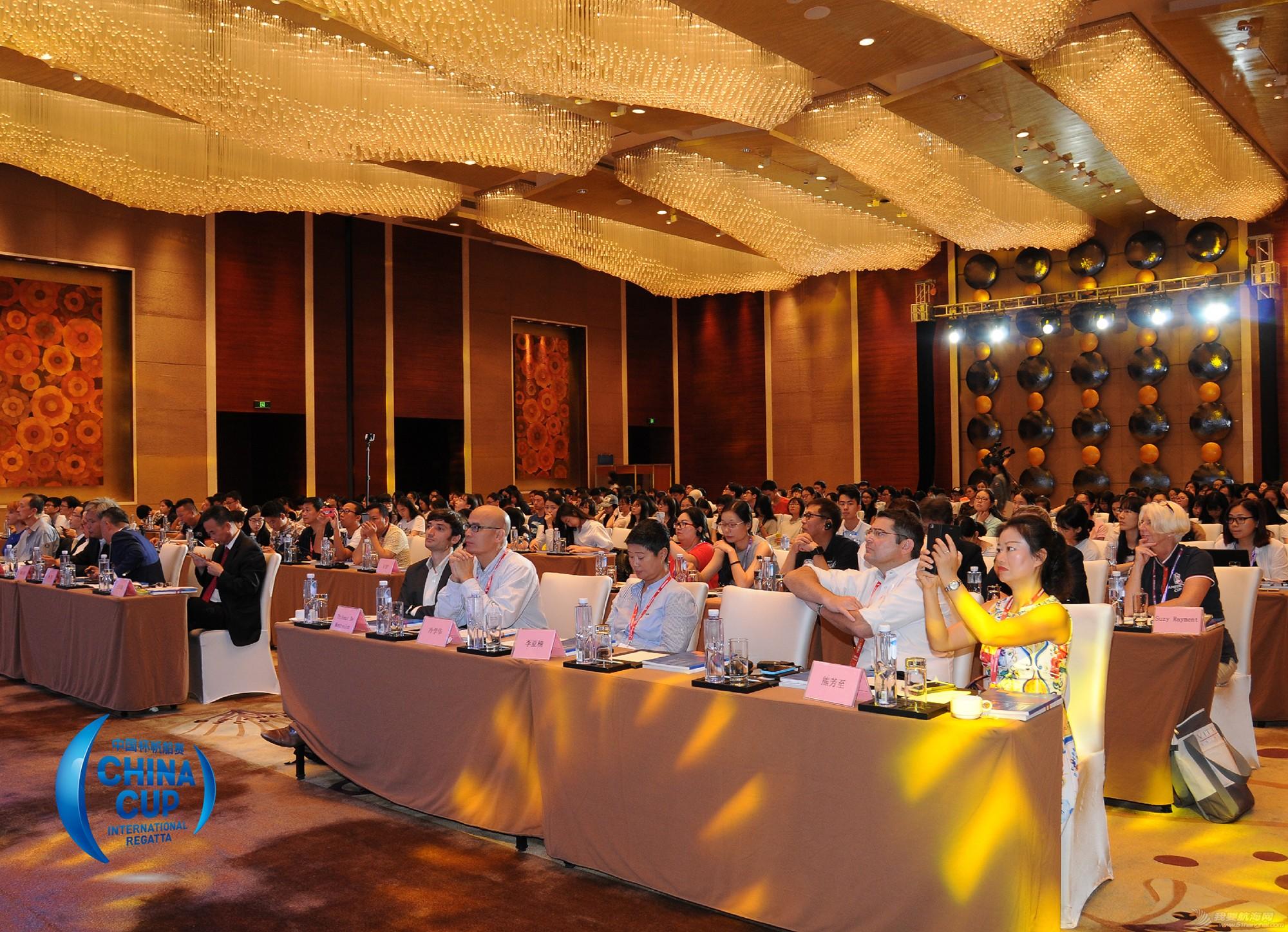 """中国航海 世界未来 第八届""""亚太区航海文化发展(大鹏)论坛""""在深圳举行 lADOf8echM0G1s0JcQ_2417_1750.jpg"""