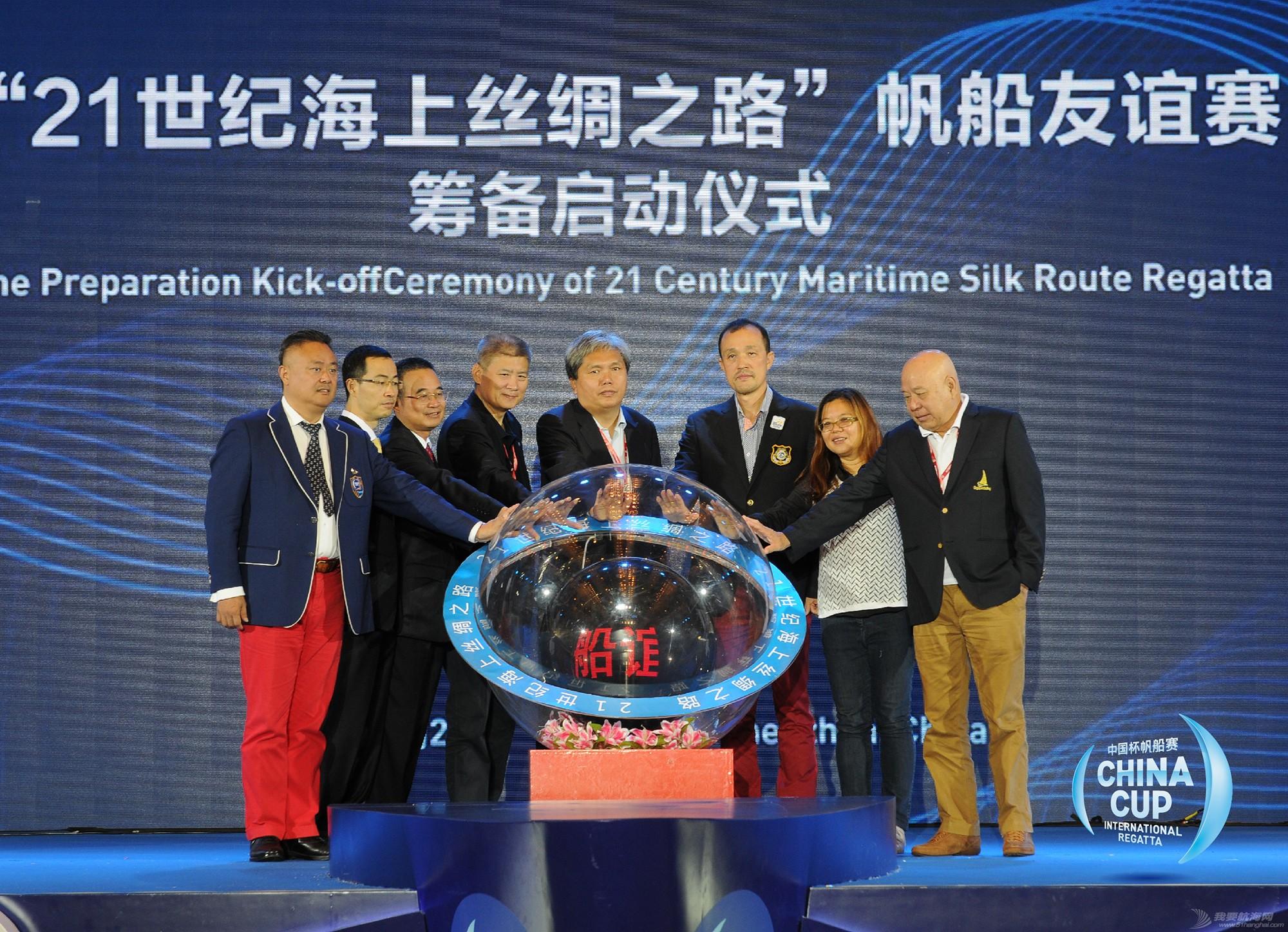 """中国航海 世界未来 第八届""""亚太区航海文化发展(大鹏)论坛""""在深圳举行 lADOf8eci80G1s0JcQ_2417_1750.jpg"""