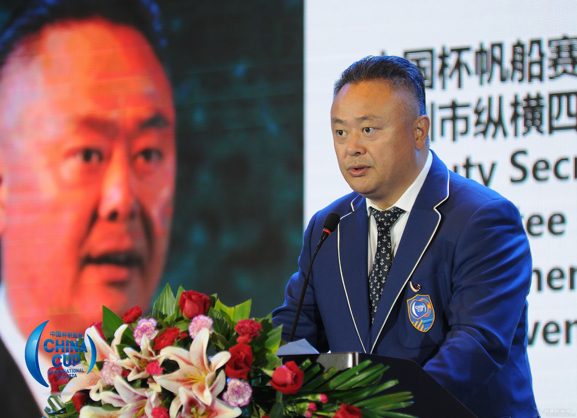 """中国航海 世界未来 第八届""""亚太区航海文化发展(大鹏)论坛""""在深圳举行 lADOf8ecO80G1s0JcQ_2417_1750.jpg"""