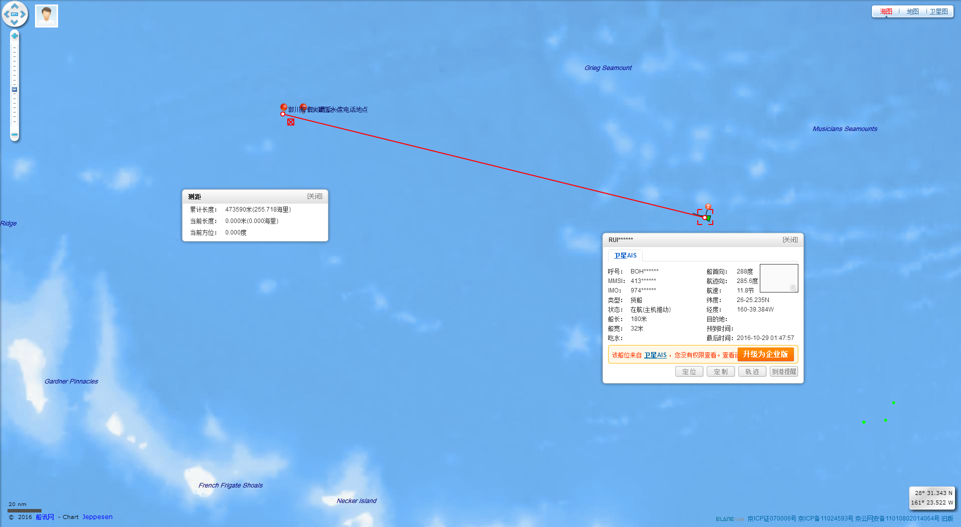 青岛号,郭川,横跨太平洋,超级大三体,海上搜救 搜救郭川船长的一个大好机会 wxid_7kshp03fr34e41_1477682269237_14.png