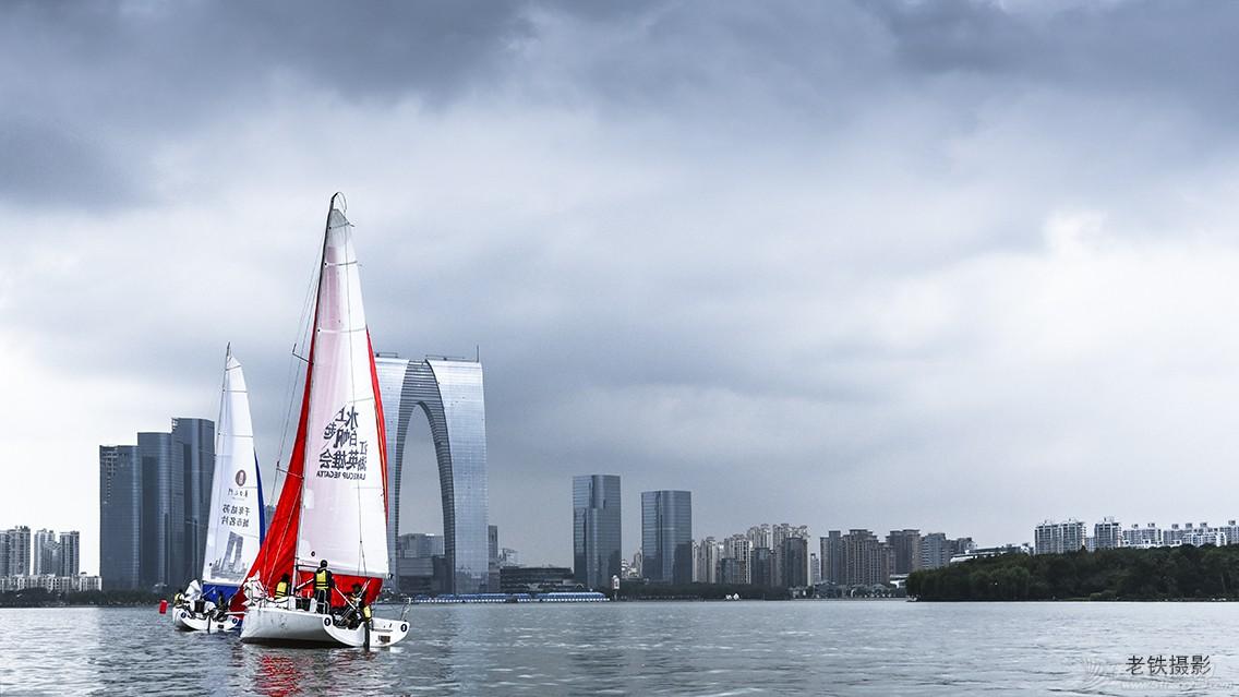 苏州 2016苏州城际内湖杯帆船赛一瞥 金鸡湖3-.jpg