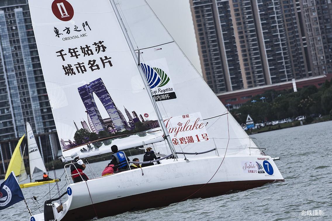 苏州 2016苏州城际内湖杯帆船赛一瞥 金鸡湖25-