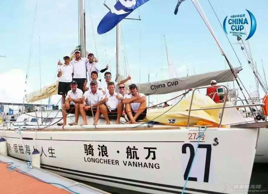 【快讯】万航浪骑队提前一轮拿下中国杯帆船赛冠军 154232e10n0pui0up3lu01.jpg