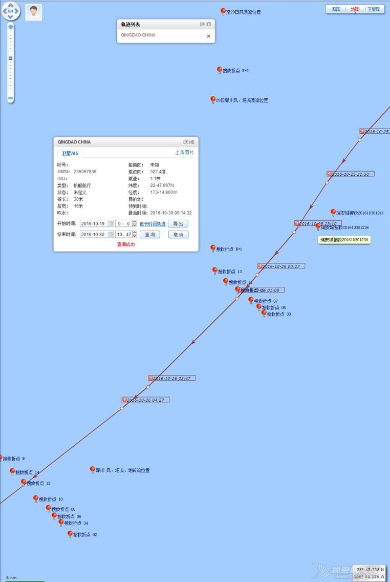 已有中国货船前往搜救郭川,团队计划空投救生品 180115apy2lpit272th1ts.jpg