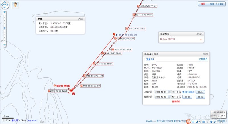 已有中国货船前往搜救郭川,团队计划空投救生品 180115ukkcs1iiidw996il.jpg