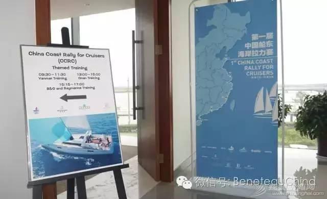 休整身心,备战全新的航程-记中国船东海岸拉力赛南通站见闻 fe88adc0ba5e8ede4de1f2f6bc00579e.jpg