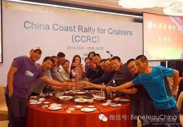 休整身心,备战全新的航程-记中国船东海岸拉力赛南通站见闻 f723c7975e0e1b5c0d1d2588e3bc8c18.jpg