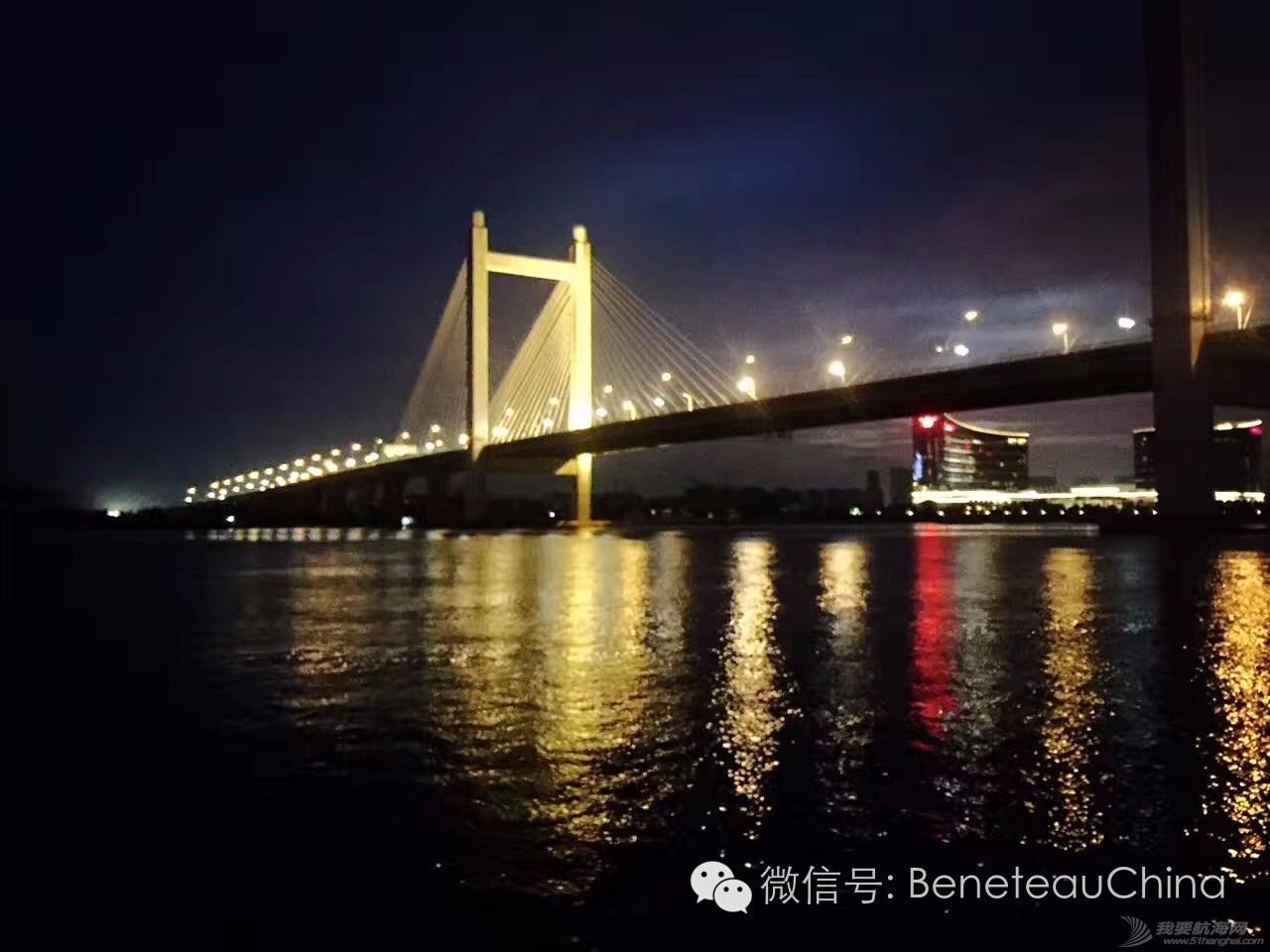 体验榕城航海文化,学习与休整并行 —记中国船东海岸拉力赛福州站见闻 a5025d96771a9dbe5a1dcff0053abf19.jpg