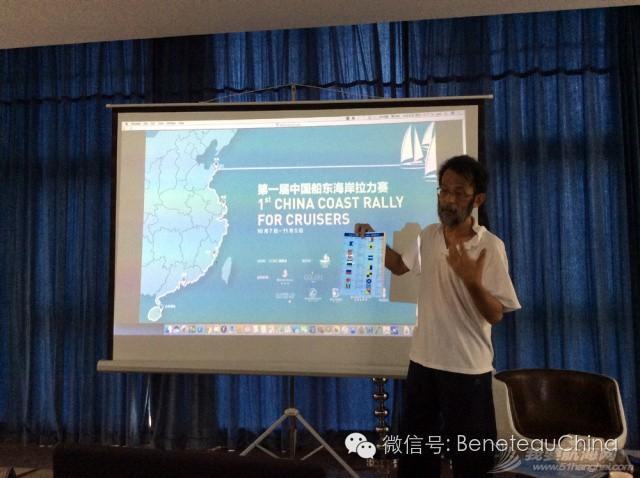 体验榕城航海文化,学习与休整并行 —记中国船东海岸拉力赛福州站见闻 57c4f89abea6c62070f2276662098dca.jpg