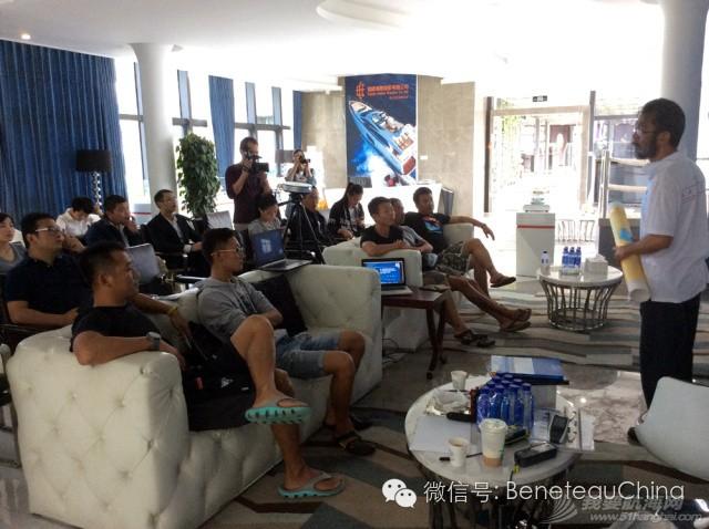 体验榕城航海文化,学习与休整并行 —记中国船东海岸拉力赛福州站见闻 e8ffa9b4bdb6687f18b291c7e1021380.jpg