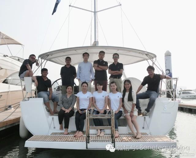 体验榕城航海文化,学习与休整并行 —记中国船东海岸拉力赛福州站见闻 a414250bed924864fbd5c26d68e90081.jpg