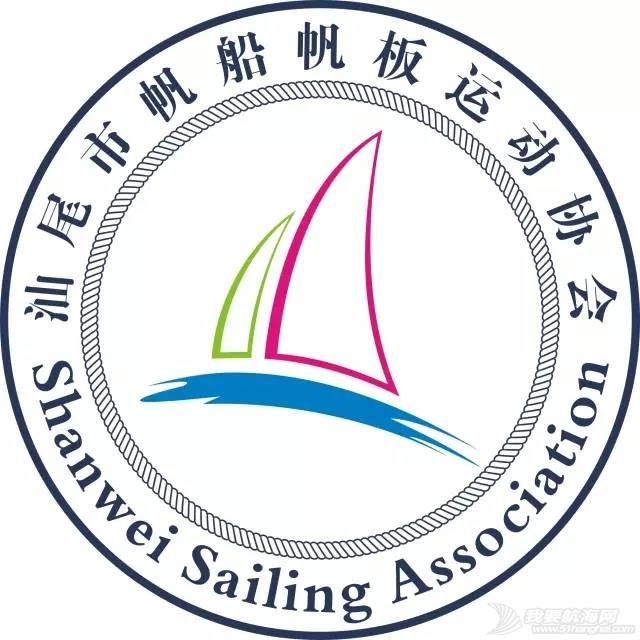 2016年红海湾全国帆船帆板比赛报名结束,12支队伍入选 b5def7e8df1fa43943722146ae8fe349.jpg
