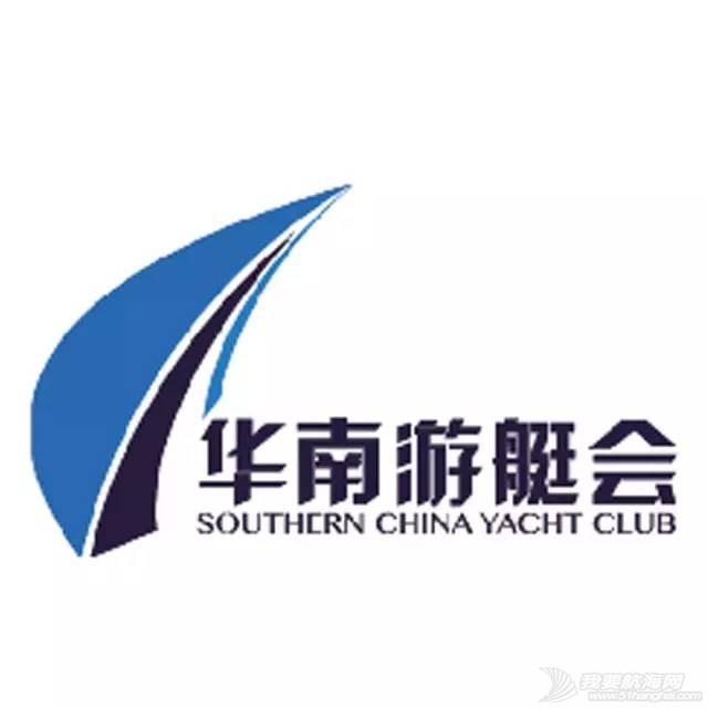 【2016红海湾全国帆船帆板比赛】参赛船队介绍(二) aa5e699cc3371270049cd035ee0bde9f.jpg