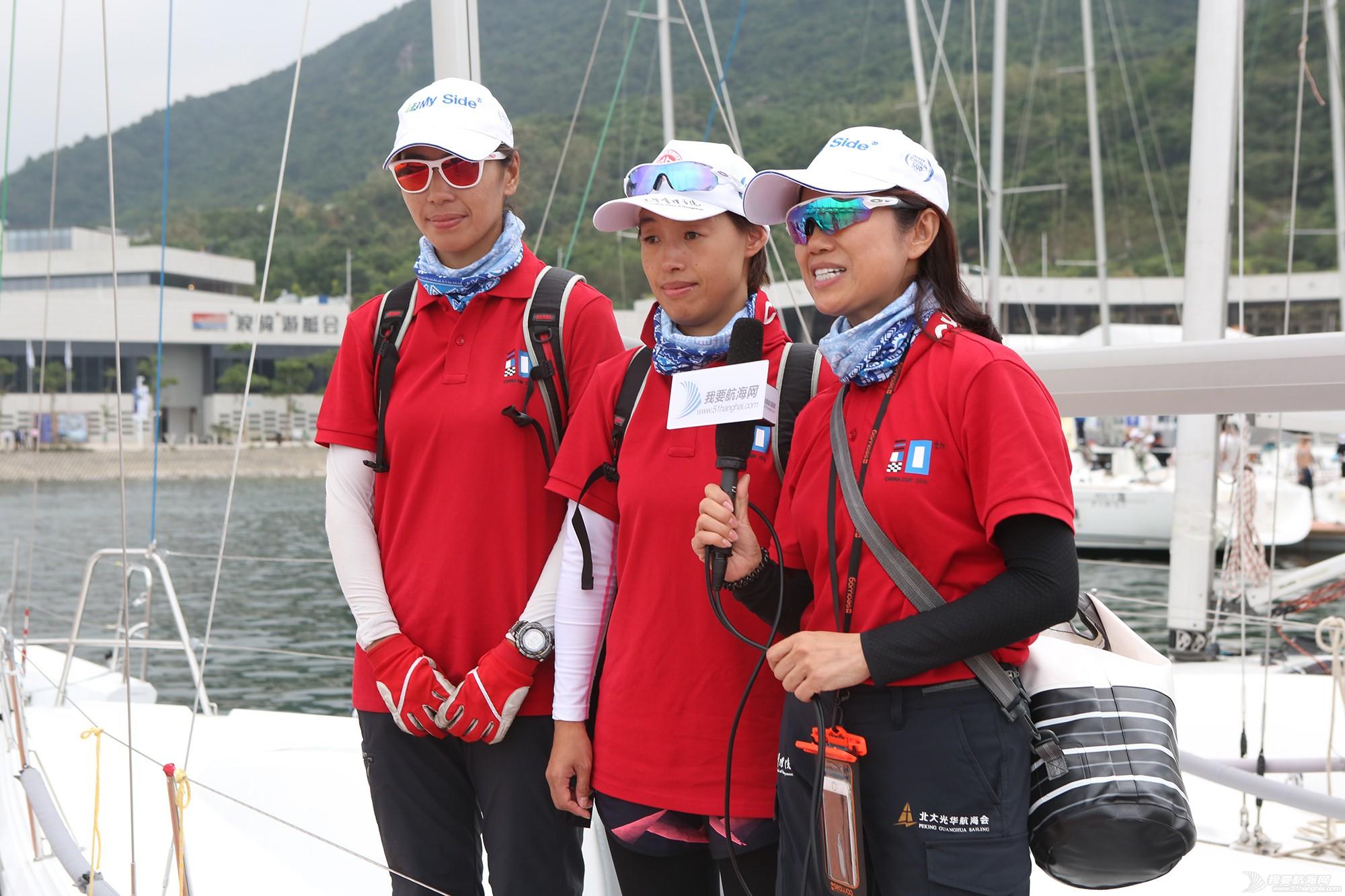 中国 我要航海网采访宋坤、徐京坤、翁少瑛等参加中国杯的船长、船员 (视频) 5V8A6522.JPG