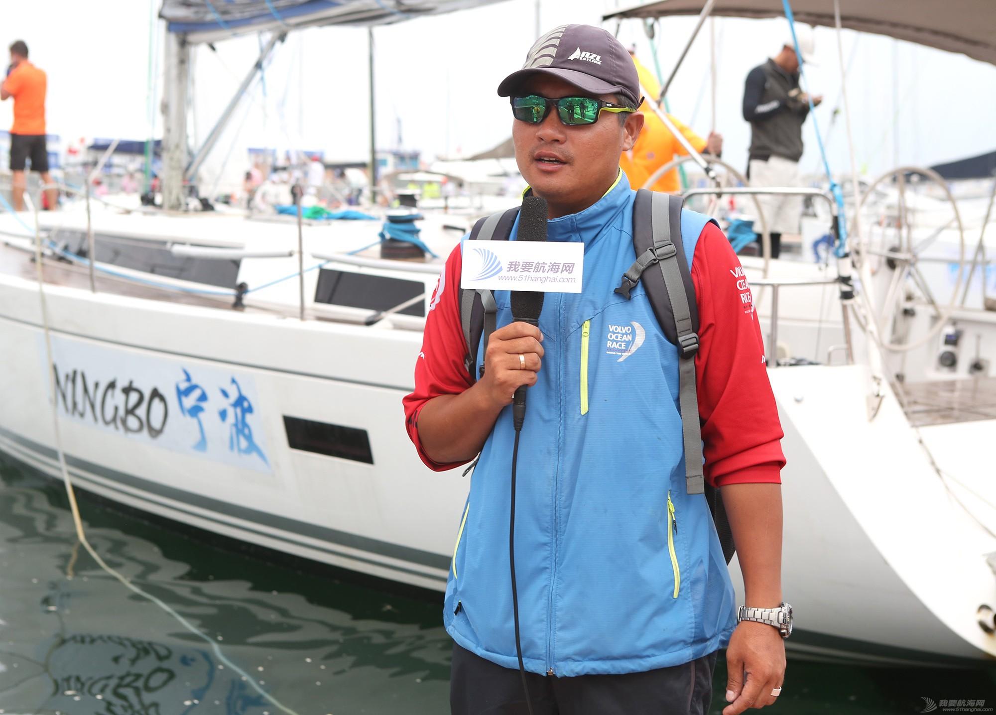 中国 我要航海网采访宋坤、徐京坤、翁少瑛等参加中国杯的船长、船员 (视频) 5V8A6597.JPG