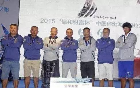 【赛队信息】青岛帆协队参加2016中国西昌邛海国际帆船赛 692ef2e2eb0e95a19db3d8addde142a9.jpg