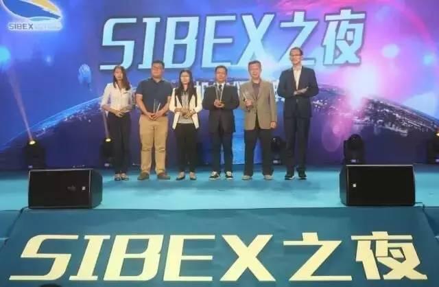SIBEX之夜暨金帆奖颁奖典礼隆重举行 0a55b31ac807f699c7cdb69970e97bdd.jpg
