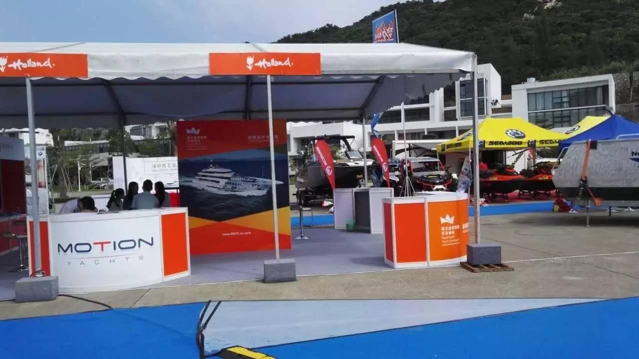 荷兰Northrop & Johnson首次亮相2016第十届中国(深圳)国际游艇展 1e056c23815f7c95ff5105a8579cf5a3.jpg