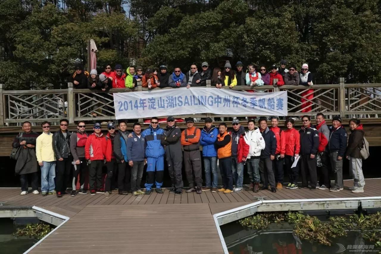 ISAILING杯淀山湖冬季帆船赛 2004fb8e062f2a12d48af7f385a020e2.jpg