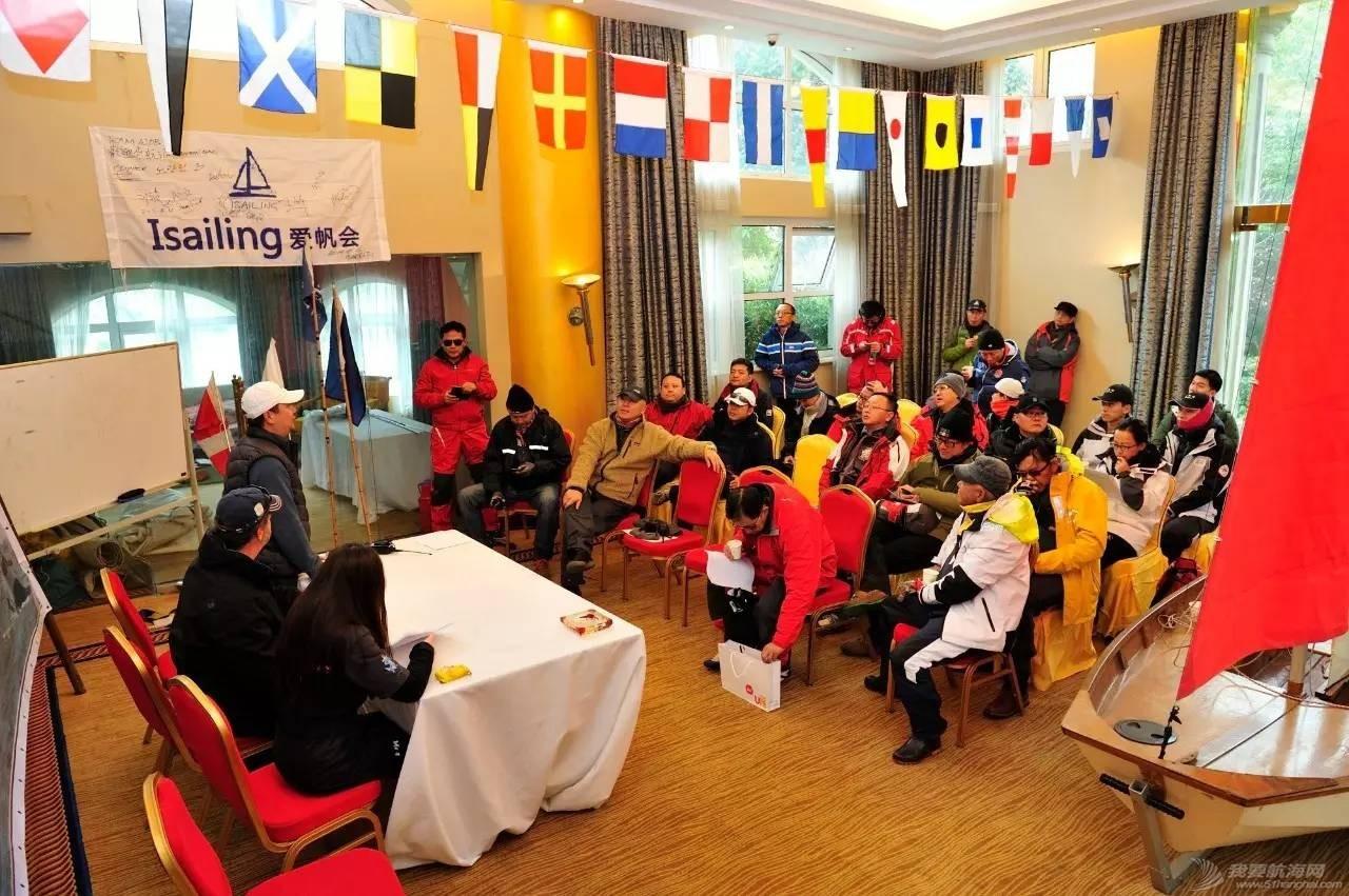ISAILING杯淀山湖冬季帆船赛 fa3adb8008e3184465452be4a20666c7.jpg