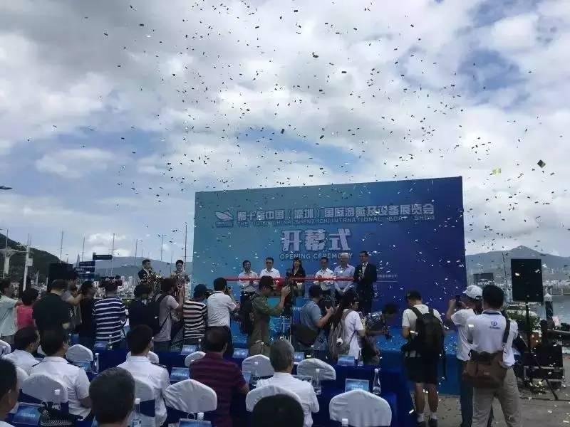 第十届深圳国际游艇展闭幕!游艇行业的新台阶在哪里? e17e6f3a6e167aac2e44dd9c14dd0b49.jpg