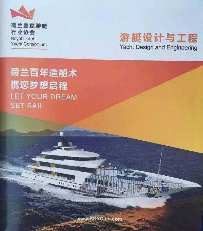 第十届深圳国际游艇展闭幕!游艇行业的新台阶在哪里? e3c8b952698e81829b8ac7f27a14f349.jpg