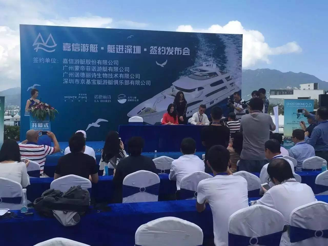 第十届深圳国际游艇展闭幕!游艇行业的新台阶在哪里? 77ce5fd14f2f9355e466d574937f2829.jpg