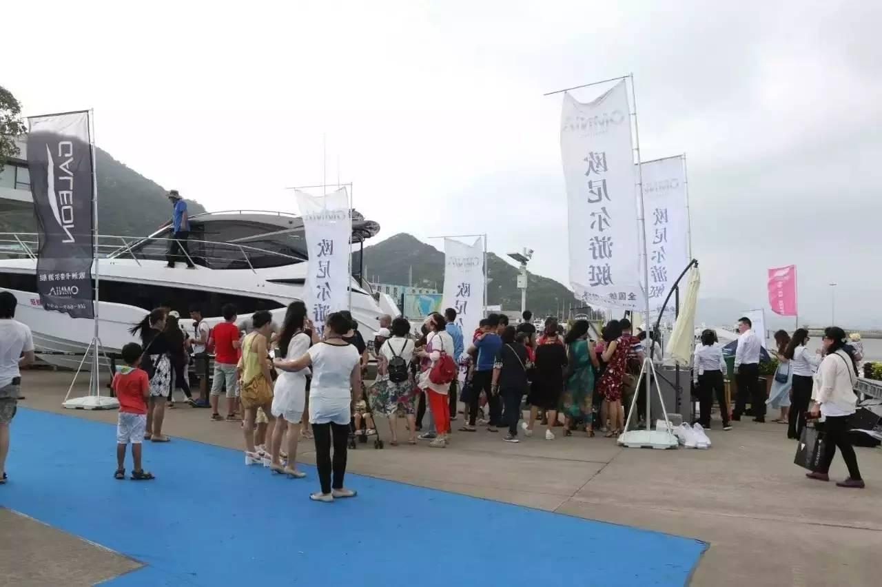 第十届深圳国际游艇展闭幕!游艇行业的新台阶在哪里? 08628af614058cac428810704edc40e7.jpg