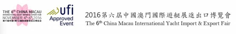 第十届深圳国际游艇展闭幕!游艇行业的新台阶在哪里? 67809af2d40f7c606619c59b2b7655a8.jpg