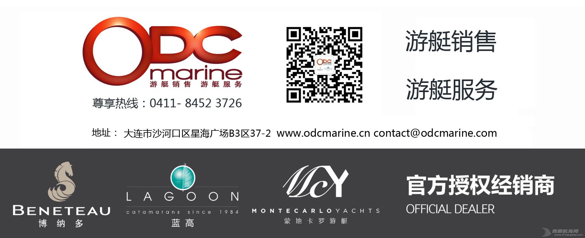 工作台,专利技术,巴拉克,日光浴,爱好者 卓越的钓鱼艇——博纳多巴拉克达8 signature