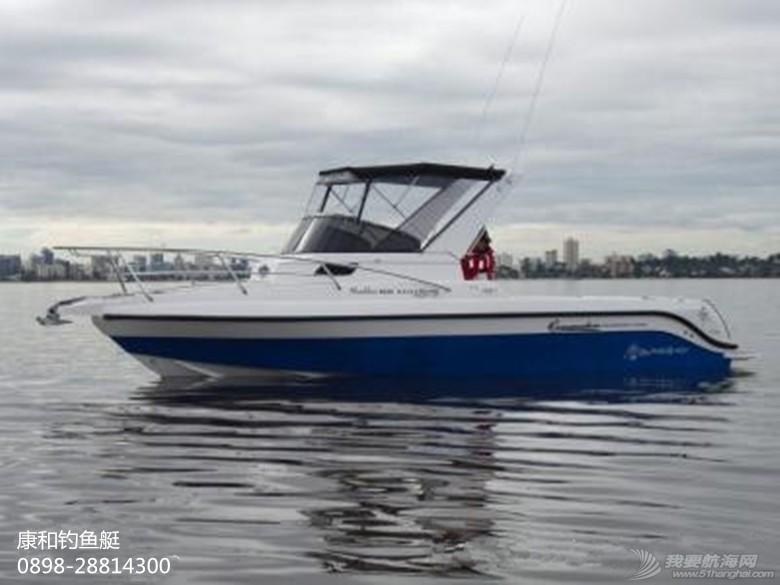 休闲 休闲钓鱼艇/康和Abrolhos 8000 Walkaround 钓鱼艇,游艇