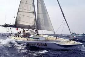 挑战极限的旺代单人环球帆船赛,终于出现了第一个亚洲人! b2d8d97d92fa7d84bc68b1a145ab855c.jpg
