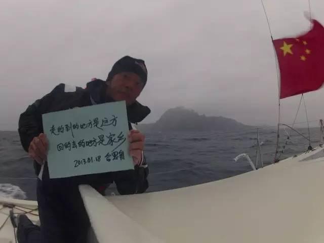 挑战极限的旺代单人环球帆船赛,终于出现了第一个亚洲人! dd2b510403c9612eac3b8eb4df65f0f8.jpg